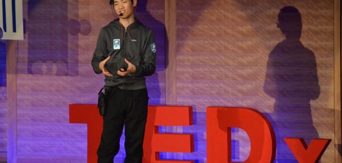 TEDxHIU岩谷圭介