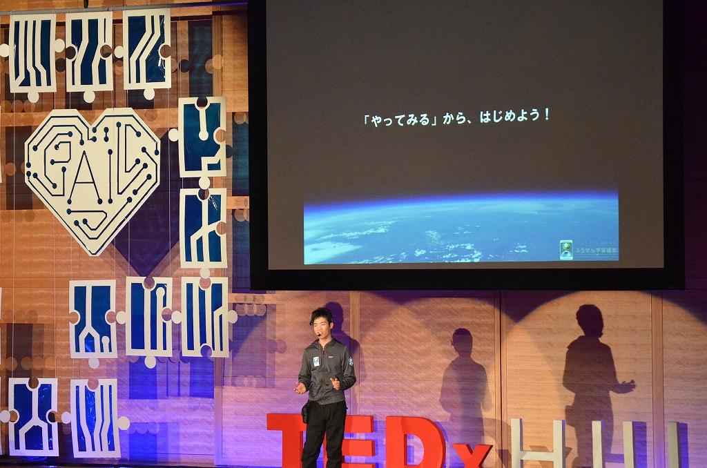 TEDxHIUふうせん宇宙撮影トーク やってみよう