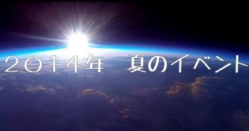 2014y01m02d_154522602