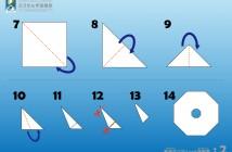 パラシュート設計図ロゴ更新2