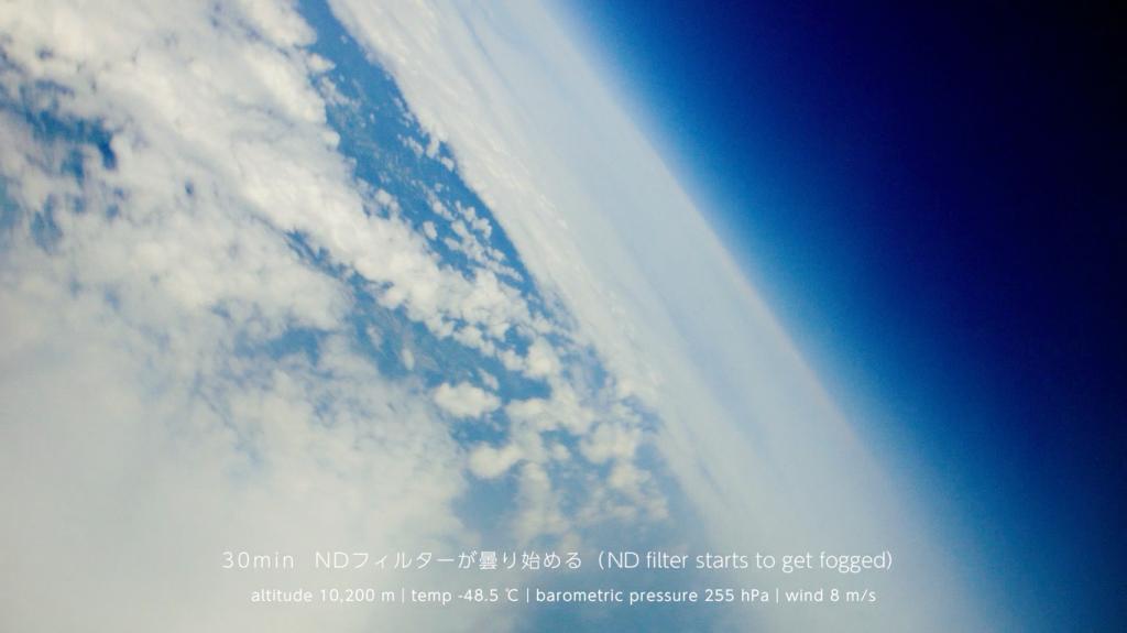 スクリーンショット 2014-08-28 07.23.22