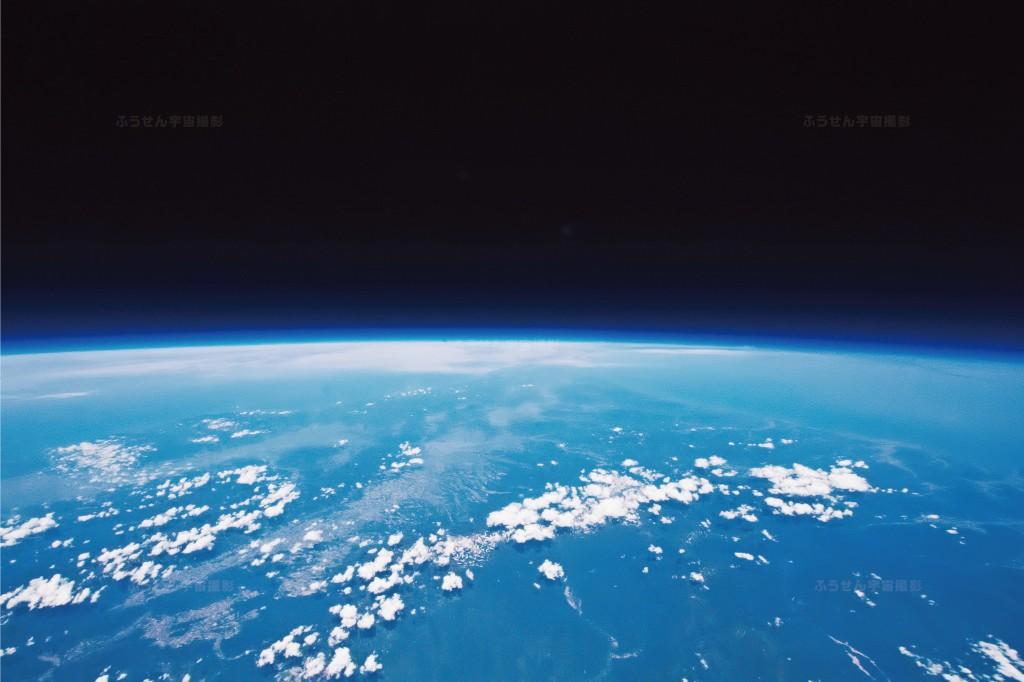 宇宙写真1