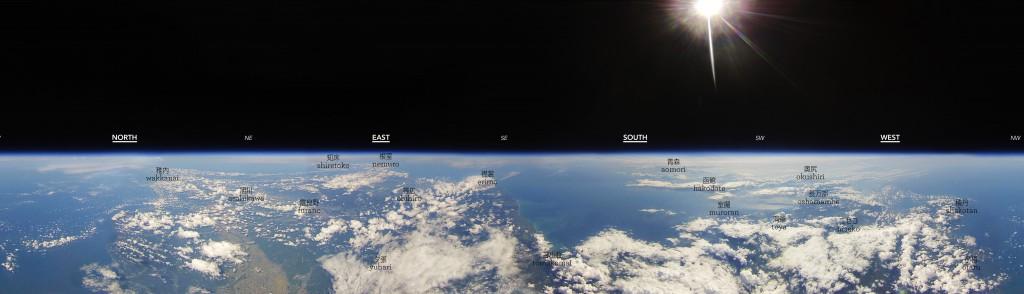panorama20140509cut_0625