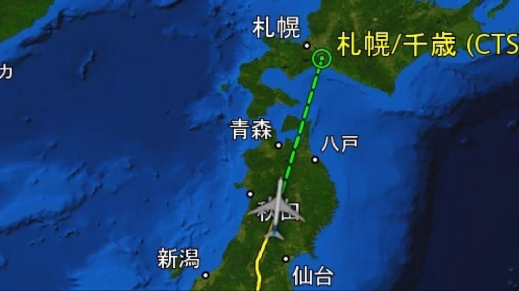 向かうは北海道