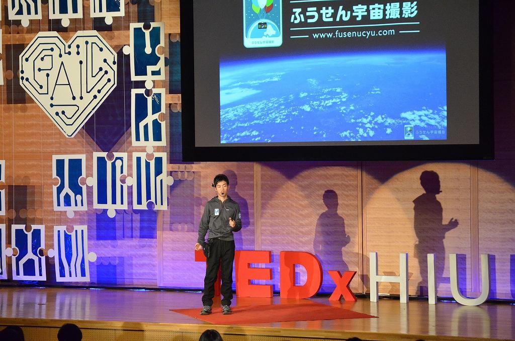 TEDxHIUふうせん宇宙撮影トーク